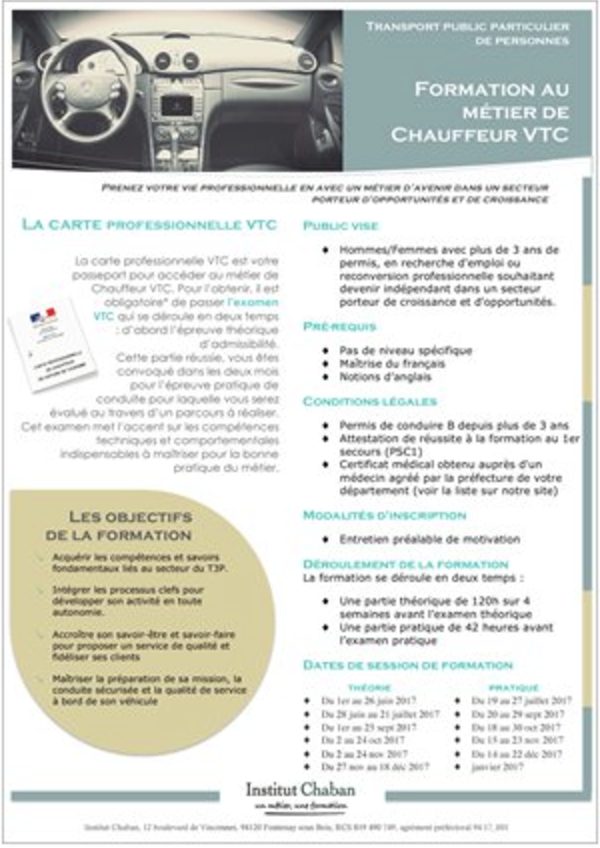 Fiche formation VTC